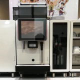 Coffee Machine Suppliers Manchester